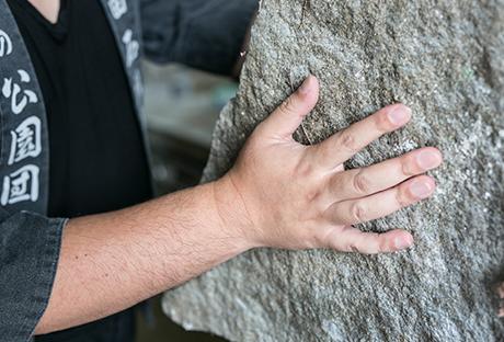 国産の石と製造について